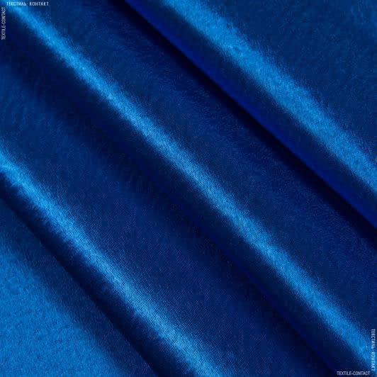 Ткани для банкетных и фуршетных юбок - Креп-сатин электрик