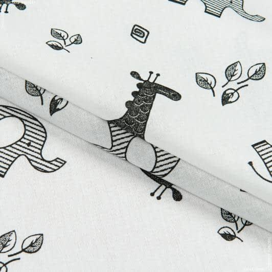 Ткани для детской одежды - Ситец 67-ткч детский жираф черный