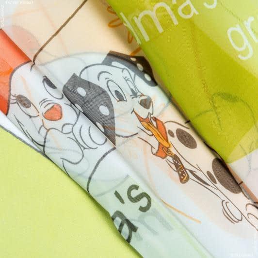 Ткани гардинные ткани - Тюль вуаль принт  далматинец