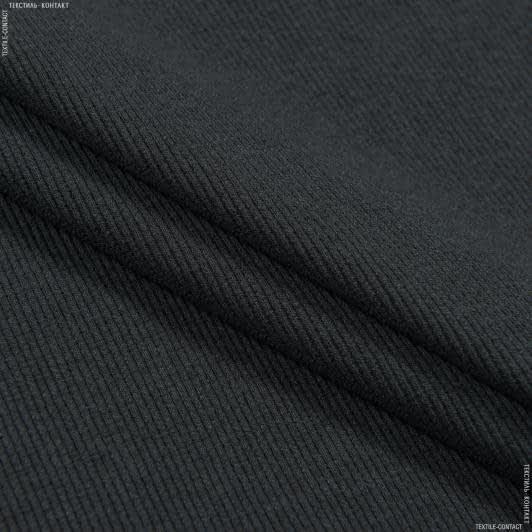 Ткани для спортивной одежды - Кашкорсе   carde 65см х 2 серый