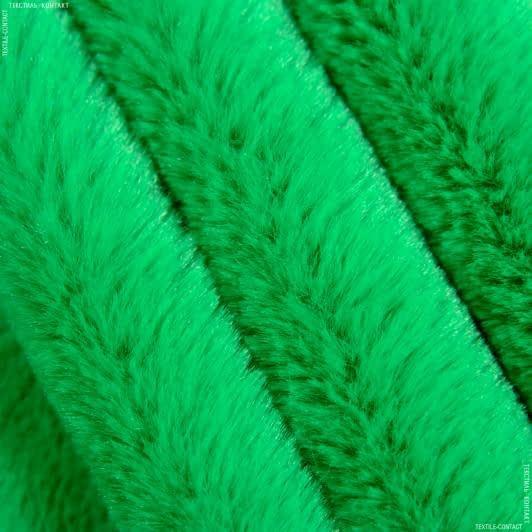 Ткани для мягких игрушек - Мех лайт софт зеленый