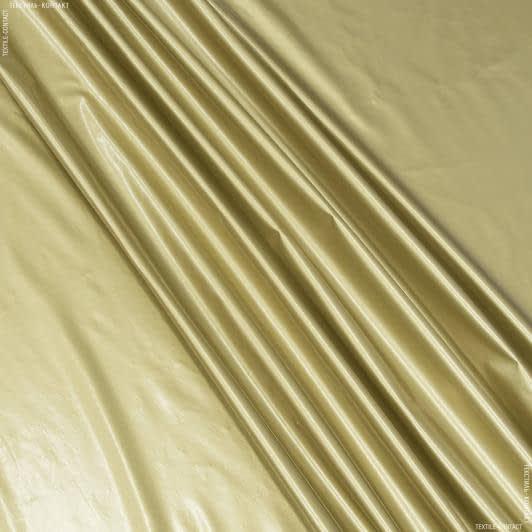 Ткани для верхней одежды - Плащевая лаке золотой