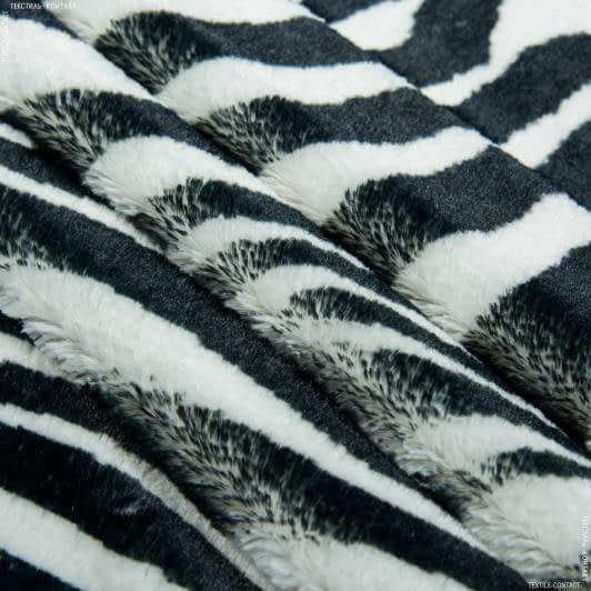 Ткани для верхней одежды - Мех искусственный зебра