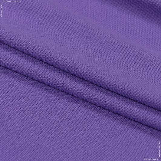 Ткани для спортивной одежды - Лакоста  120см х 2 сиреневый