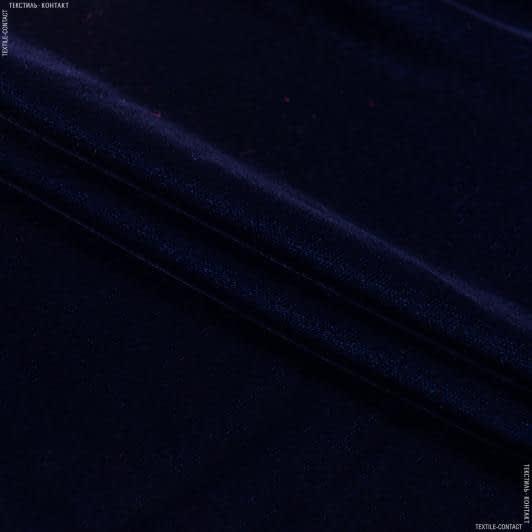 Тканини для костюмів - Оксамит айс вороняче крило