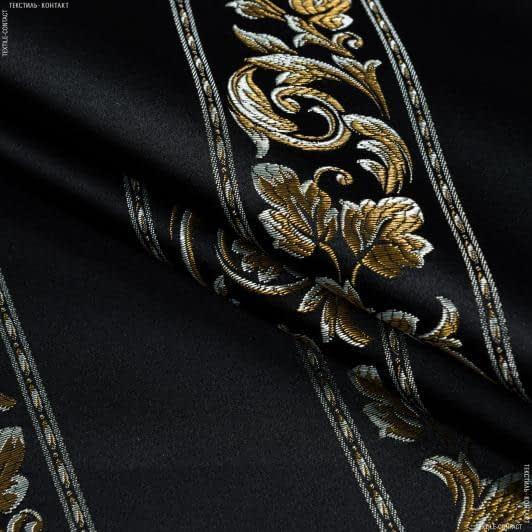 Ткани портьерные ткани - Портьерная ткань  нелли полоса вязь фон черный