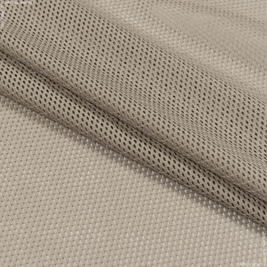 Тканини для спортивного одягу - Сітка трикотажна темно-бежевий