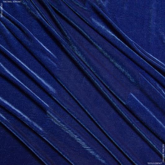 Ткани для платьев - Велюр стрейч василек