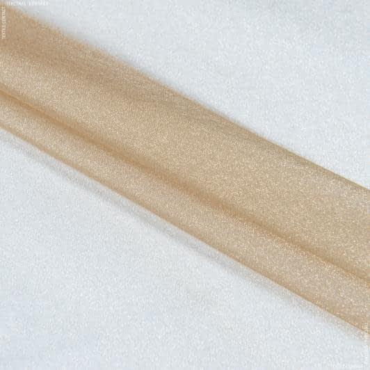 Тканини для суконь - Органза бежевий