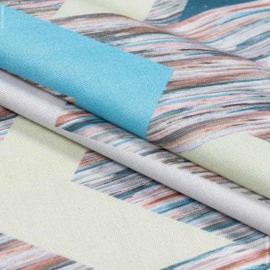 Тканини портьєрні тканини - Декоративна тканина росас зигзаг/rosas блакитний,мор.хвиля,св.оливка