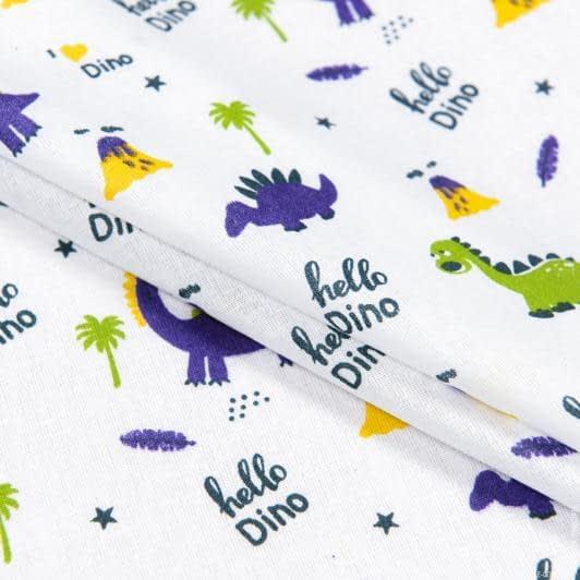 Ткани для детской одежды - Ситец 67-ТКЧ динозаврики фиолетовый