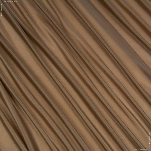 Ткани подкладочная ткань - Подкладочная 190т светло-коричневый