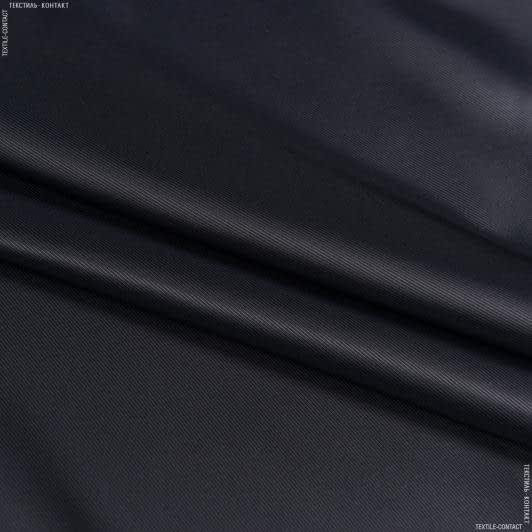 Тканини підкладкова тканина - Підкладка діагональ кобальтовий