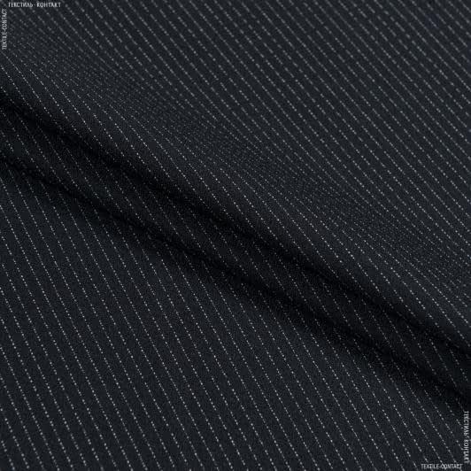 Ткани для костюмов - Костюмный креп