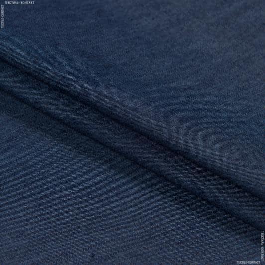 Тканини для суконь - Джинс сорочковий синій
