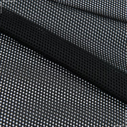 Тканини для спортивного одягу - Сітка трикотажна чорний