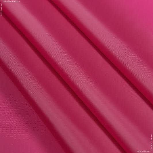 Ткани подкладочная ткань - Подкладка 190 малиновый