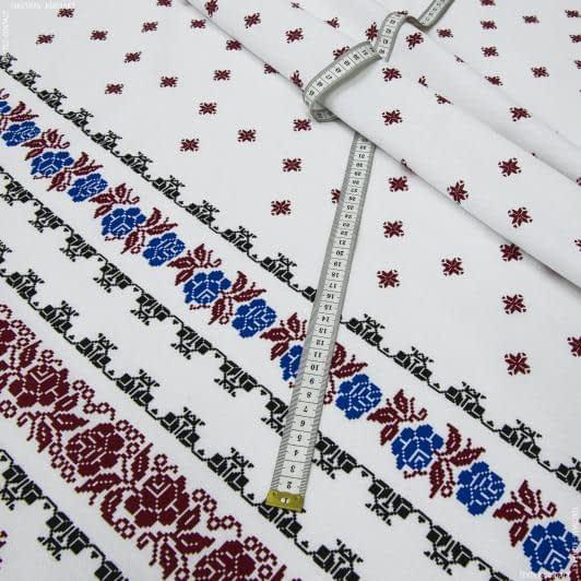 Ткани horeca - Ткань скатертная набивная орнамент