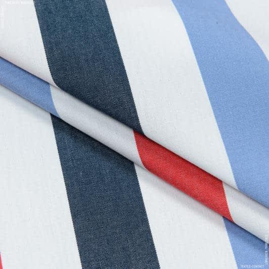 Ткани портьерные ткани - Дралон полоса  / молочный , т. синий, красный  FRBS1