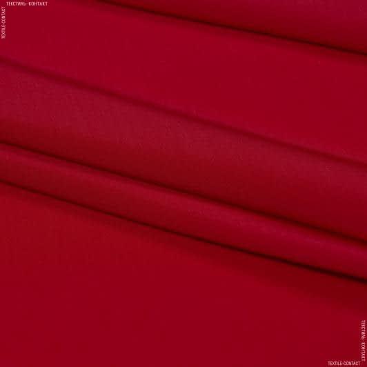 Тканини для штанів - Костюмний мокрий шовк червоний