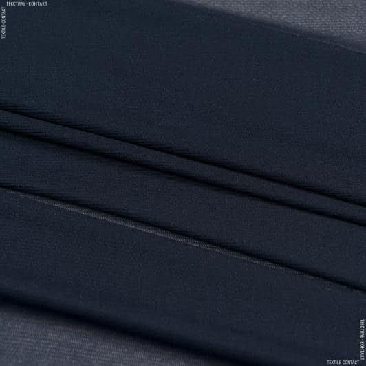 Тканини підкладкова тканина - Підкладка трикотажна темно-синій