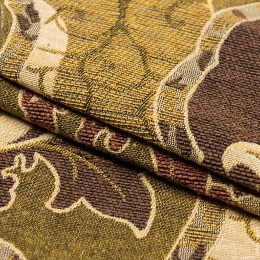 Тканини для декоративних подушок - Гобелен моріс беж/ шоколад