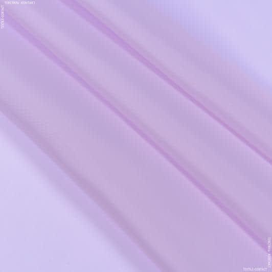 Тканини підкладкова тканина - Підкладка 190т світло-бузковий