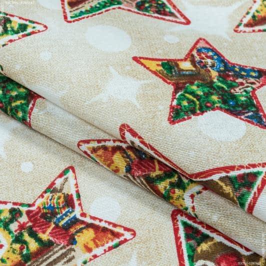 Тканини для декоративних подушок - Декоративна новорічна тканина зірки