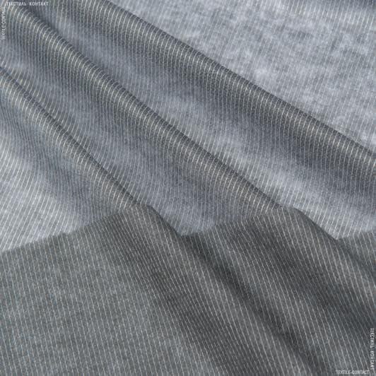 Тканини дублірин, флізелін - Флізелін клейовий прошивний 41г/м сірий