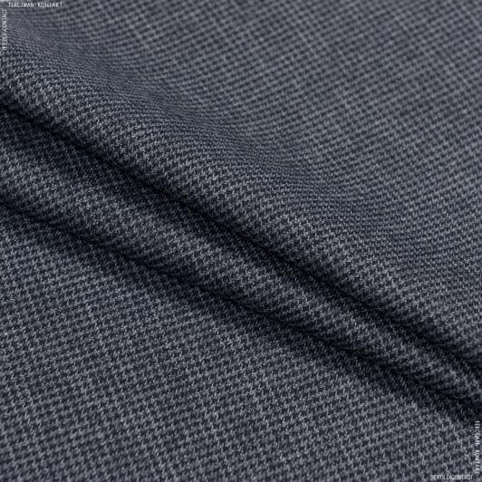 Ткани для костюмов - Костюмная вискоза серо-синий