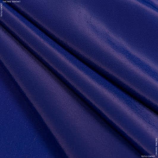 Ткани для платков и бандан - Креп кошибо электрик