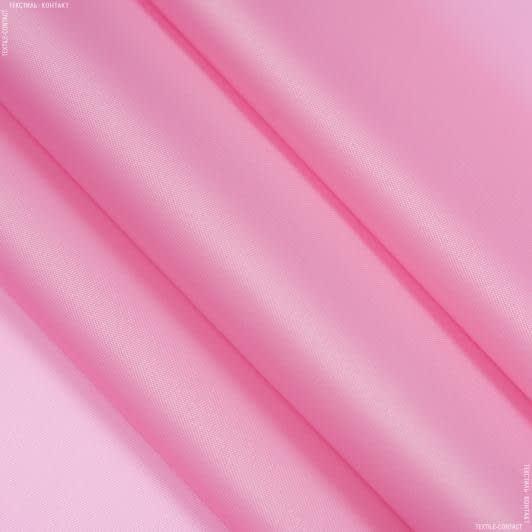 Тканини підкладкова тканина - Підкладка 190т яскраво-рожевий