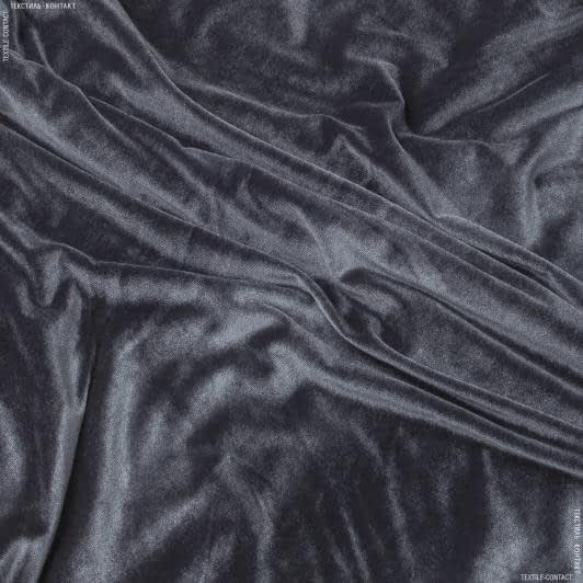 Тканини для костюмів - Оксамит стрейч сірий