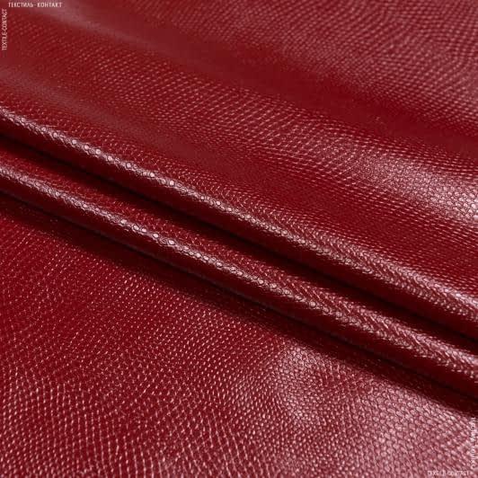 Тканини для верхнього одягу - Штучна шкіра тиснена темно-червоний