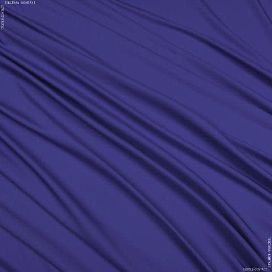 Ткани для спортивной одежды - Плащевая рип-стоп nike васильковый
