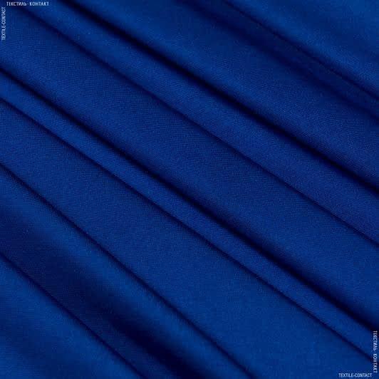 Ткани для платьев - Трикотаж жасмин темно-васильковый