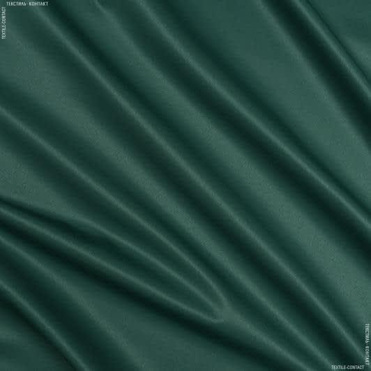 Тканини для спецодягу - Грета-2701 ВСТ  зелений