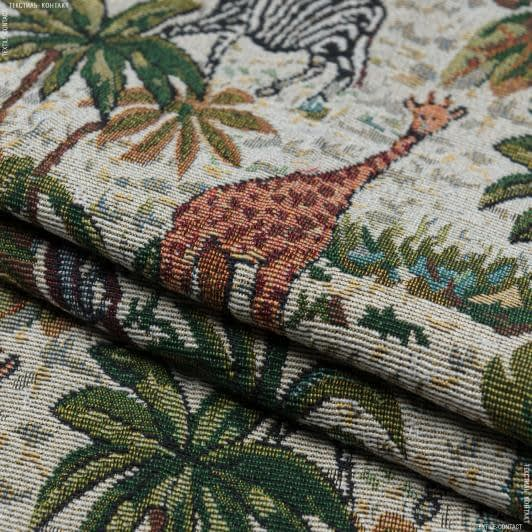 Ткани для декоративных подушек - Гобелен зоопарк