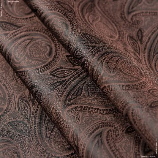 Ткани подкладочная ткань - Подкладочный жаккард
