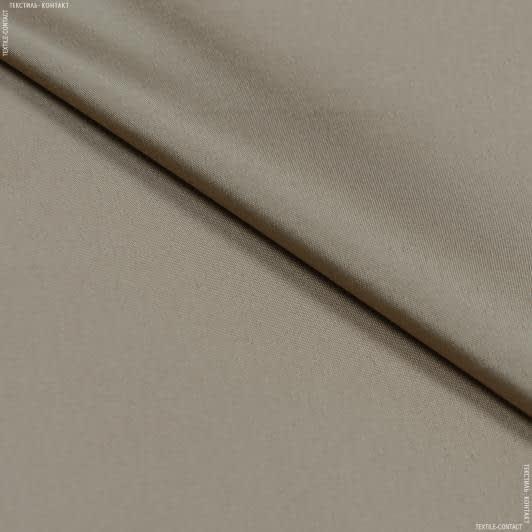 Тканини для наметів - Плащова фортуна темно-бежевий