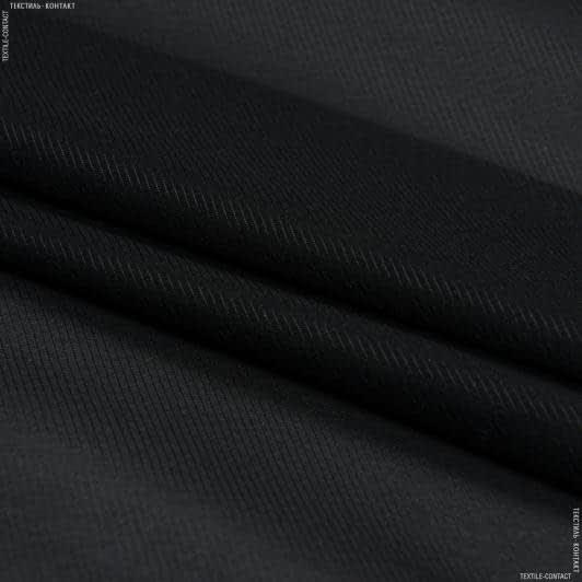 Тканини дублірин, флізелін - Дублірин еластичний 42г/м чорний