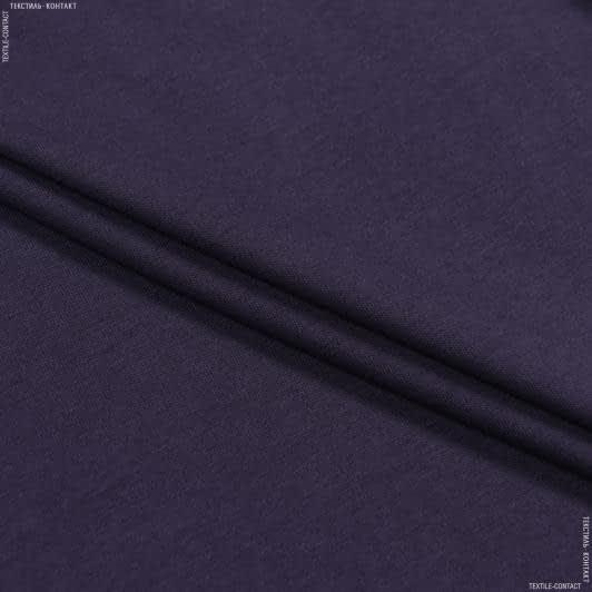 Тканини підкладкова тканина - Трикотаж підкладковий