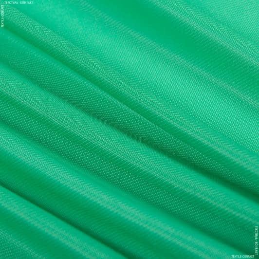Ткани для спецодежды - Нейлон трикотажный трава