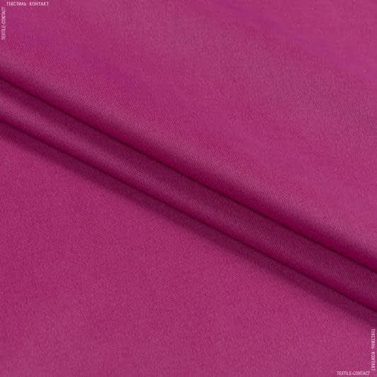 Ткани для спортивной одежды - Трикотаж дайвинг-неопрен фрезово-розовый