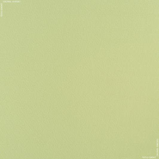 Ткани для банкетных и фуршетных юбок - Декоративная ткань земин салат