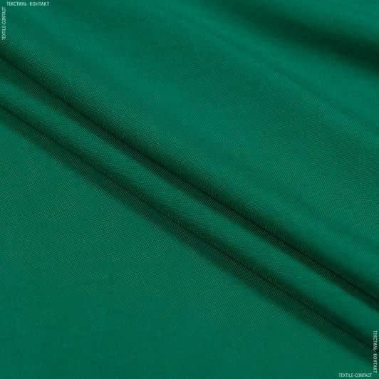 Тканини для дитячого одягу - Штапель фалма зелений