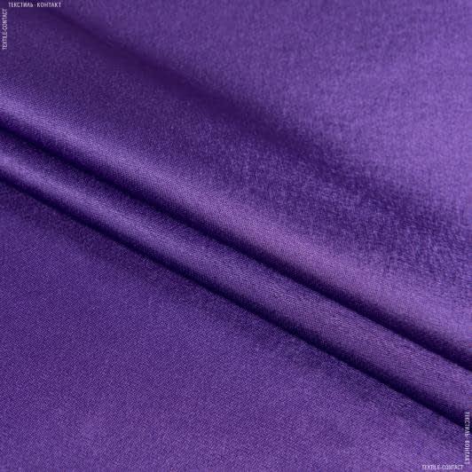 Ткани для банкетных и фуршетных юбок - Креп-сатин фиолетовый