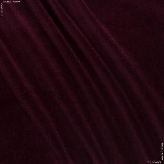 Ткани портьерные ткани - Костюмный бархат бордовый