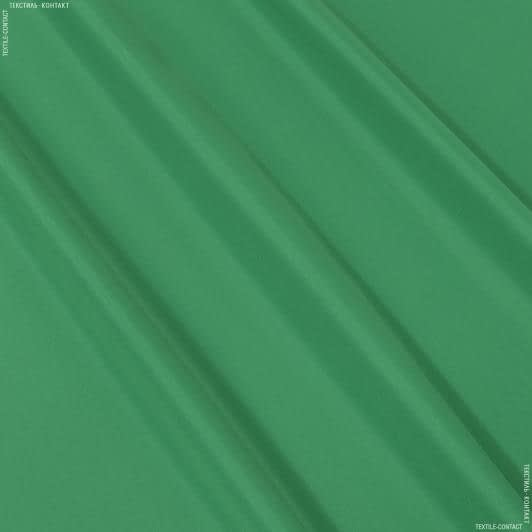 Ткани для верхней одежды - Плащевая бондинг зеленый