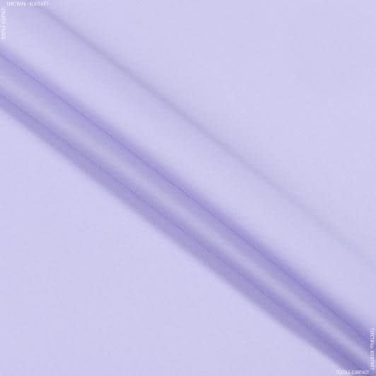 Тканини для суконь - Сорочкова бергамо сатен світло-бузковий